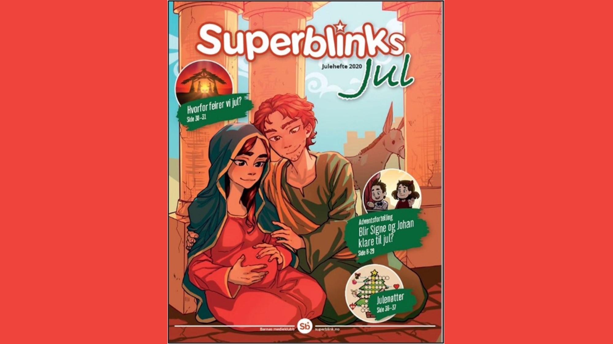 Superblinks jul